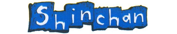 Banner shinchan